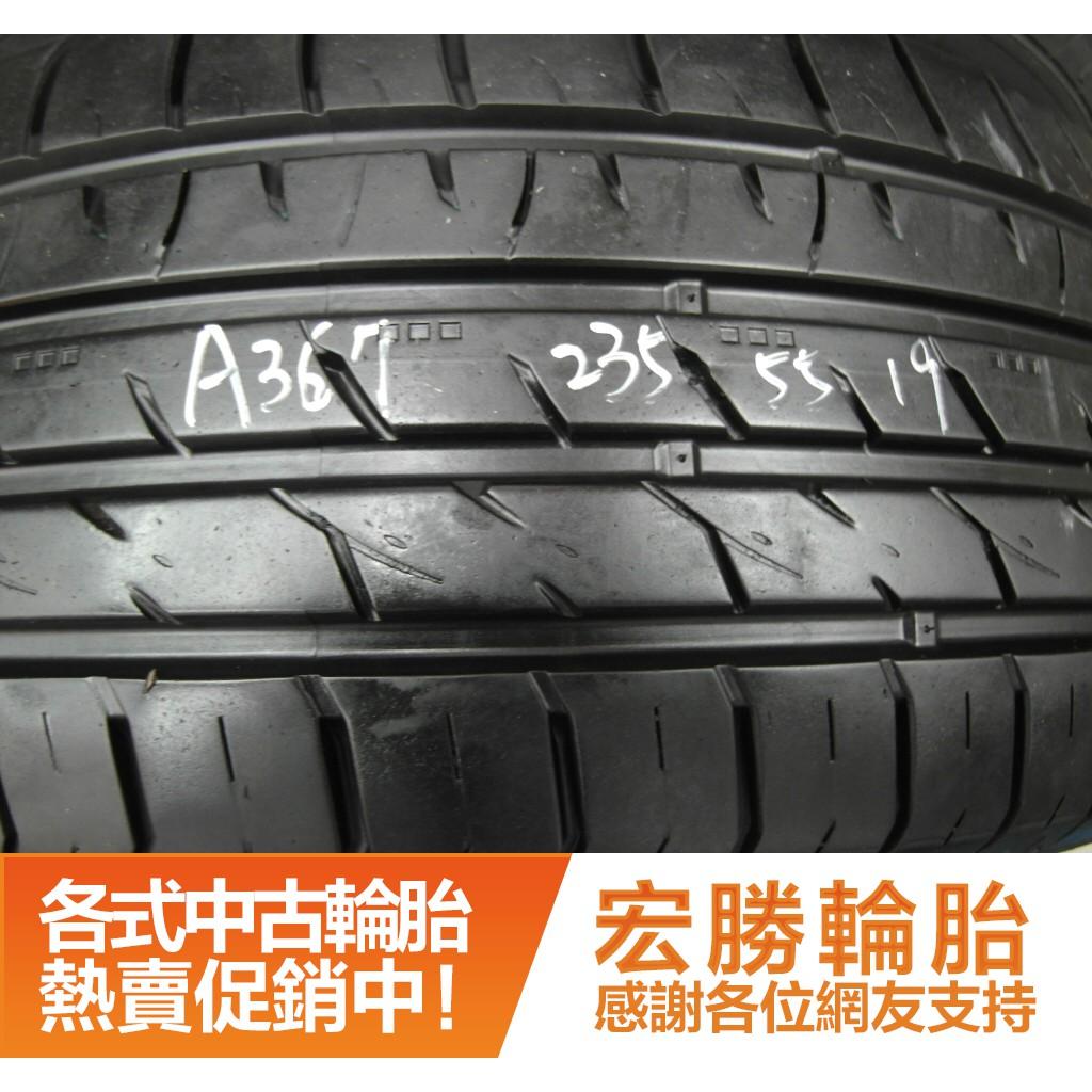 【宏勝輪胎】A367.235 55 19 建大KENDA 9成 2條 含工4000元 中古胎 落地胎 二手輪胎
