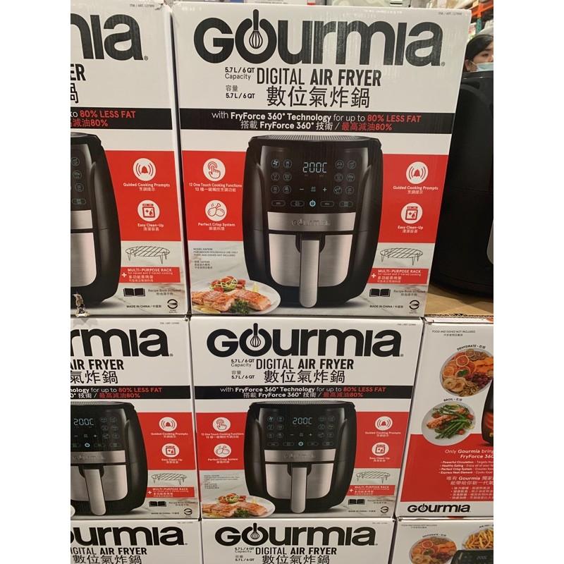 🎀好市多代購🎀 GOURMIA 數位氣炸鍋
