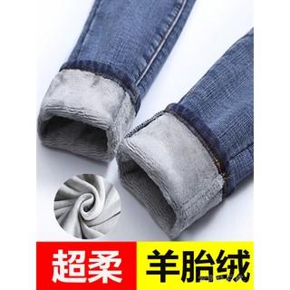 【ashc】加絨牛仔褲女款秋冬季加厚保暖彈力高腰顯瘦九分小腳長褲子 桃園市