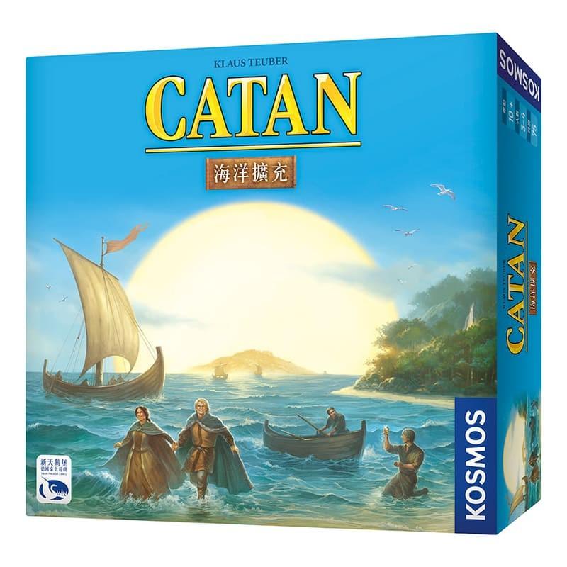 卡坦島海洋擴充 繁體中文版 桌遊 桌上遊戲【卡牌屋】