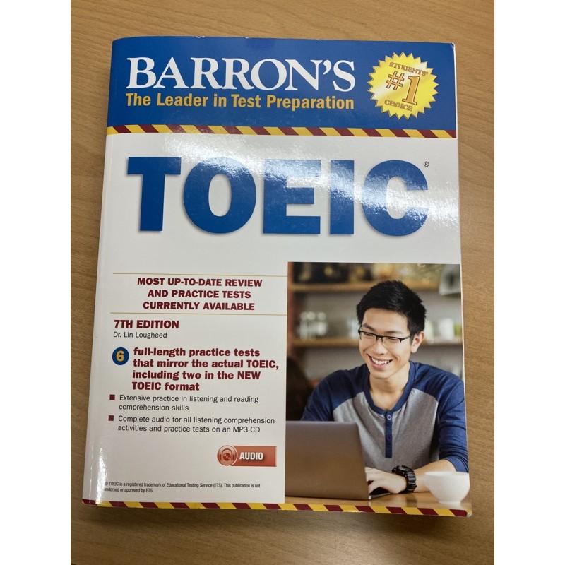 時代國際英文多益用書Barron's toeic 和 toeic upgrade