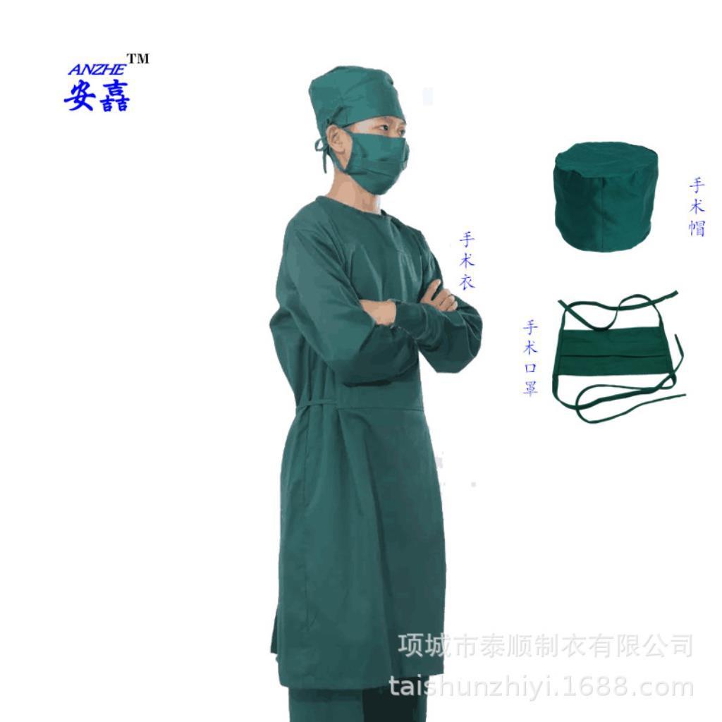 手術衣 色