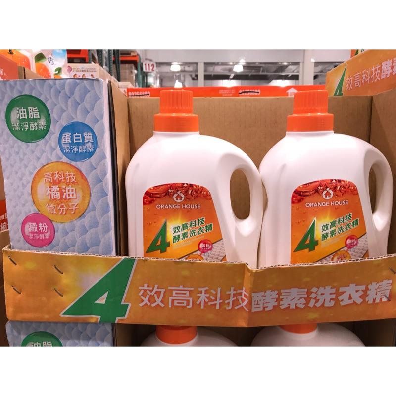 COSTCO 好市多代購 橘子工坊 天然四效高科技酵素洗衣精 4000ml #118568