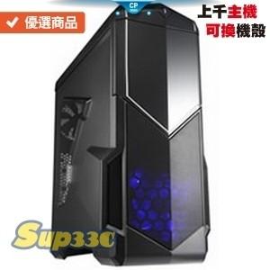 Intel i7 9700K COUGAR GX F 650W 金牌 全模組 7 9I1 新楓之谷 絕地求生 電競主機