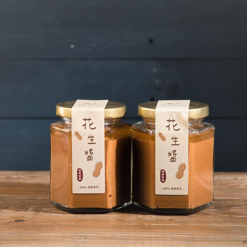 【鴻豆王國】原味、蜂蜜花生醬(2入1組)