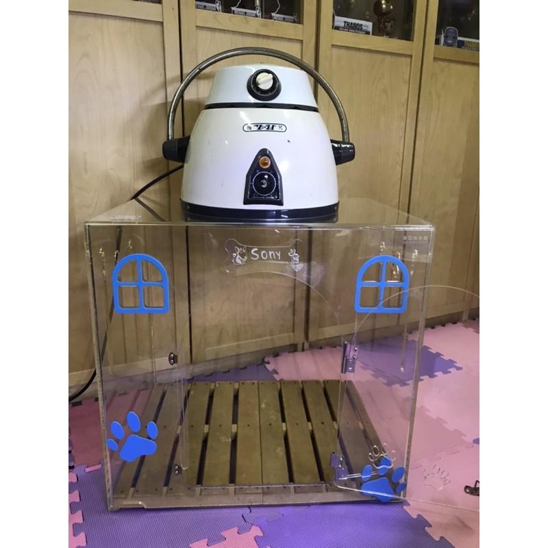 二手 雅芳 烘毛箱 烘乾箱 寵物箱