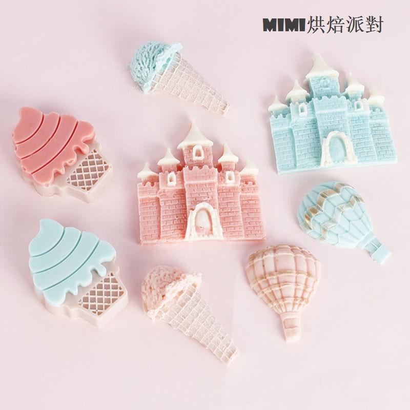💙 廠家供應💙 公主城堡熱氣球冰激淩甜筒造型 生日蛋糕裝飾巧克力矽膠磨具