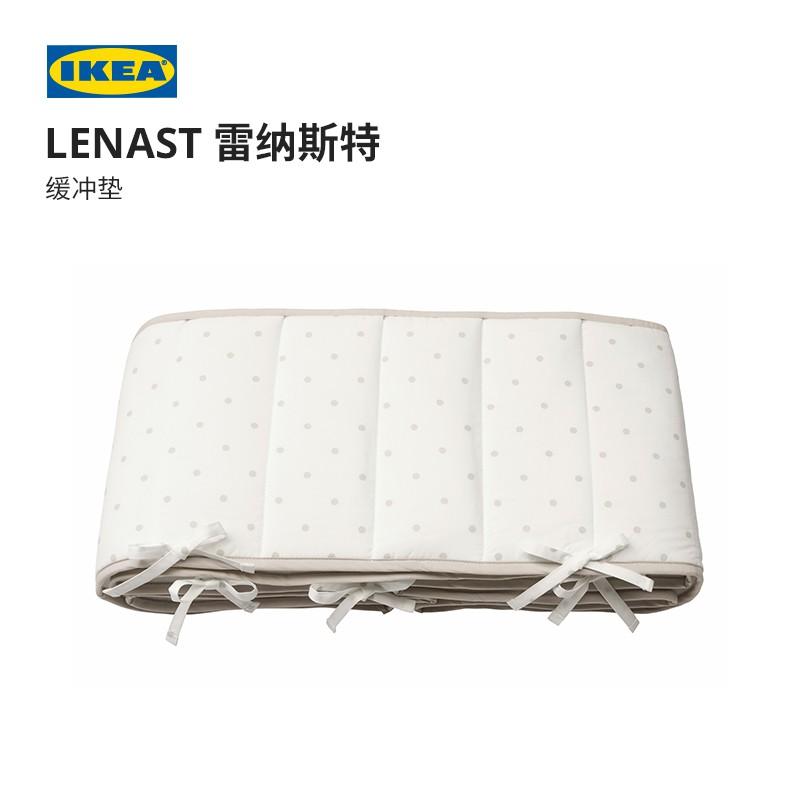 【限時下殺】IKEA宜家LENAST雷納斯特嬰兒床欄護欄緩沖墊