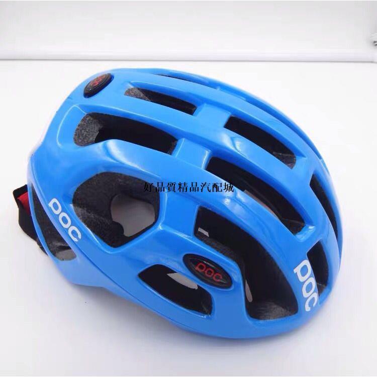 【新北市現貨】POC牌騎行頭盔Raceday 自行車頭盔一體成型騎行頭盔騎行裝備自行車安全帽 腳踏車安全帽 單車安全帽