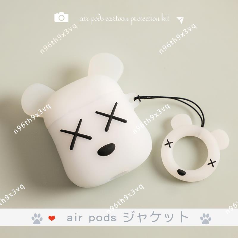 【臺灣出貨】airpods保護套硅膠蘋果耳機airpods2保護殼airpods pro套軟可愛無線藍牙aipods