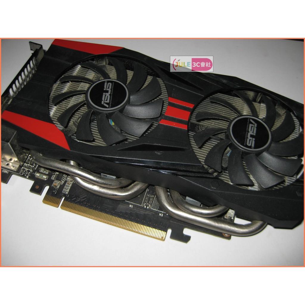 JULE 3C會社-華碩ASUS GTX760-DC2OC-2GD5 GTX760/2G/超合金電源/PCIE 顯示卡