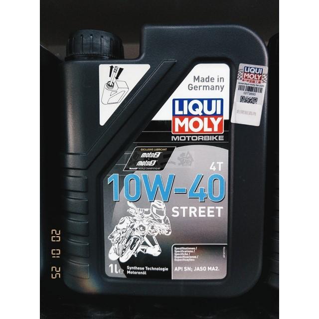 非水貨 德國原裝 力魔 LIQUI MOLY STREET 4T 10W-40 機油 高耐溫MA2 10W40