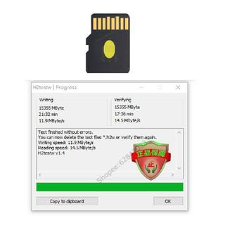 「測試發貨」Micro SD高速記憶卡 16GB 32GB 64GB 手機記憶卡 128GB 256GB SD卡 TF卡