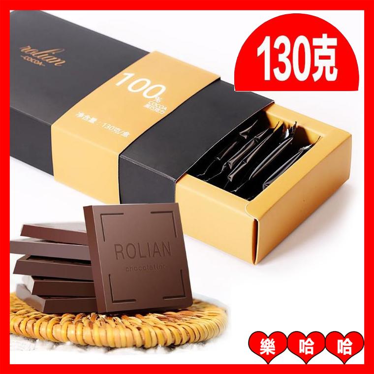 巧克力 高級零巧克力 100%無蔗糖 休閒零食品低糖 純可可脂 黑巧克力