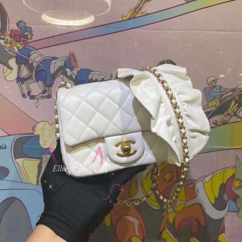 【正品代購】CHANEL CF系列 白色 小羊皮 荷葉邊 肩背包 方胖子 斜背包 AS2203 單肩包 時尚