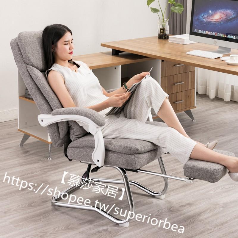 【慕莎家居】瑾騁電腦椅家用舒適久坐辦公椅可躺午休布藝老板椅子商務靠背椅子