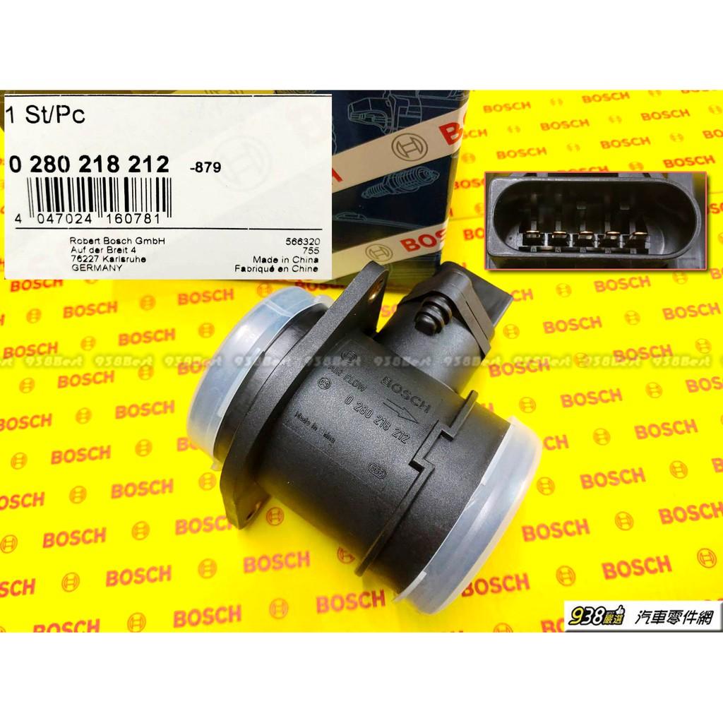 938嚴選 BOSCH 空氣流量器 適用 A6 PASSAT 1.8T 空氣流量計 1996~2005