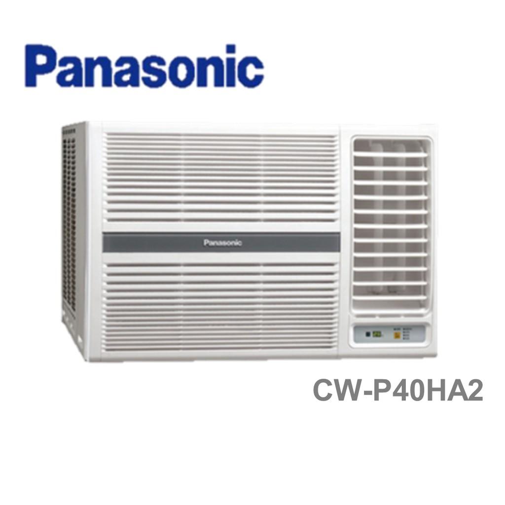 Panasonic國際牌 6-7坪 窗型 右吹式變頻冷暖空調 CW-P40HA2