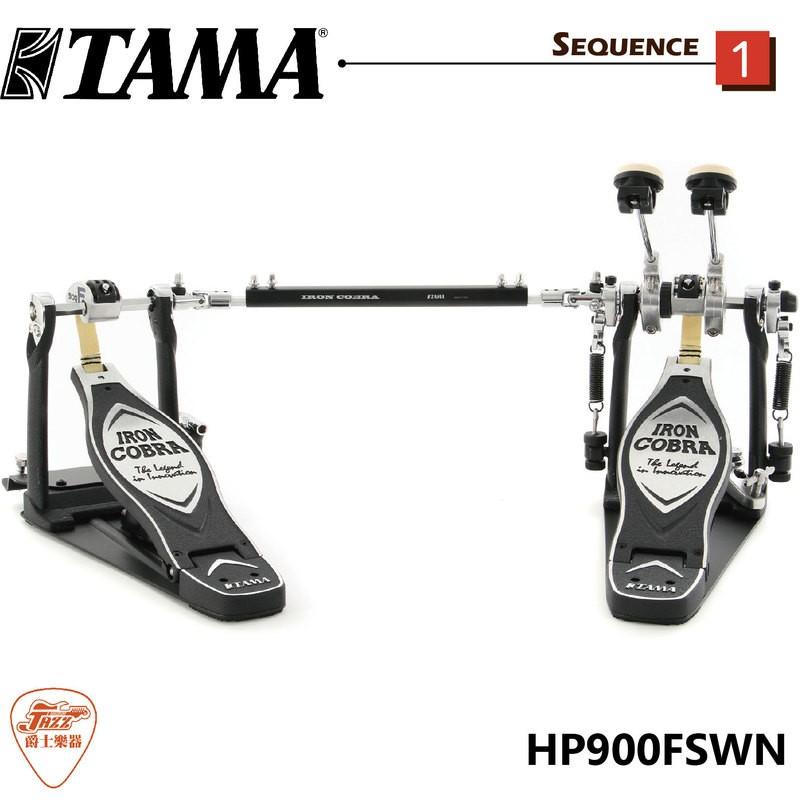 【爵士樂器】原廠公司貨 TAMA Iron Cobra HP900FSWN 皮帶型雙踏 附原廠硬盒