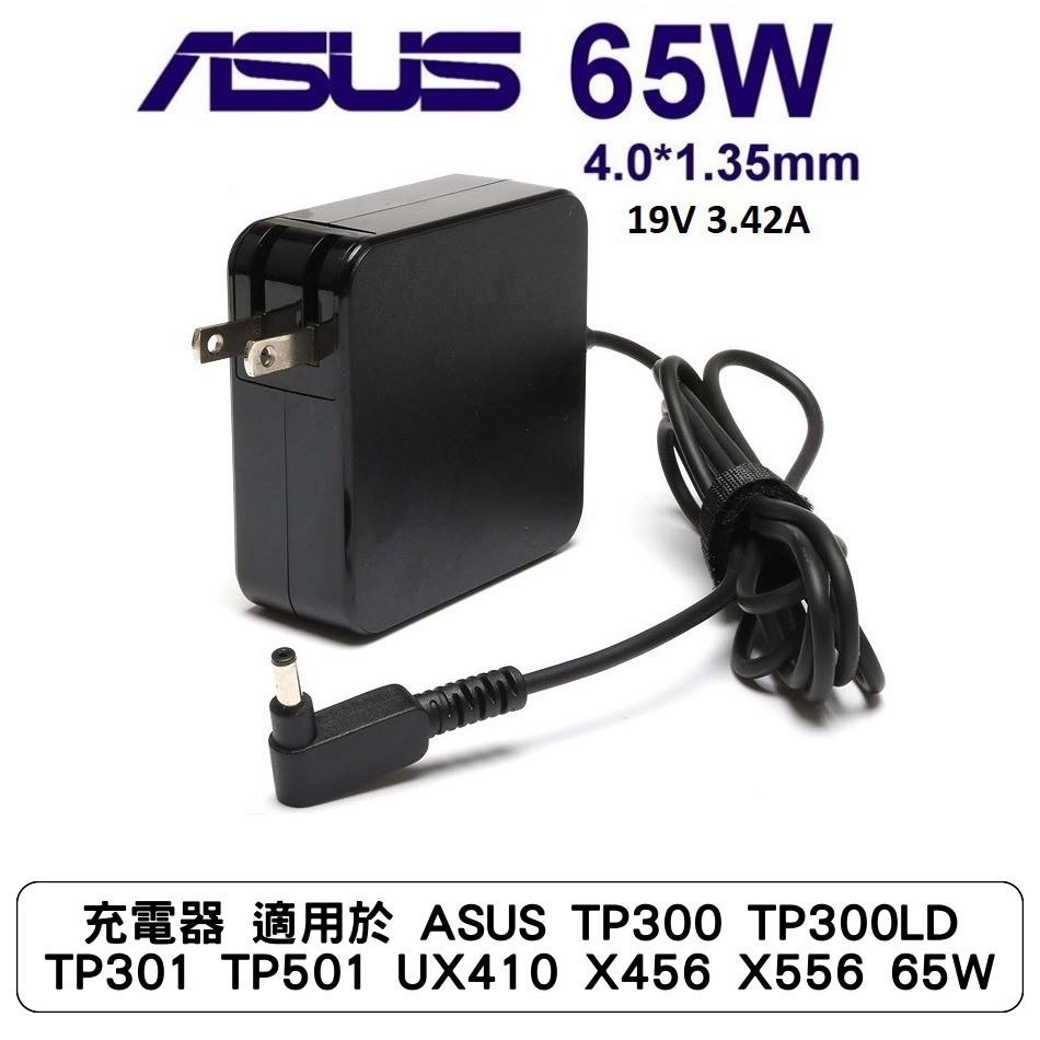 充電器 適用於 ASUS TP300 TP300LD TP301 TP501 UX410 X456 X556 X453S