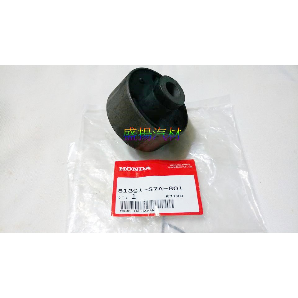 盛揚 ㊣ 原廠 HONDA CRV 03-06 FERIO K10  K12 UH 三角架鐵套 (大)