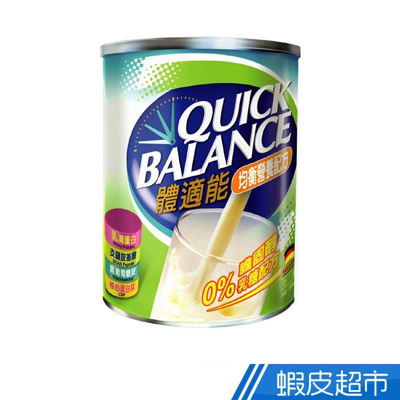 Quick Balance體適能均衡營養配方(900g) 蝦皮24h 現貨
