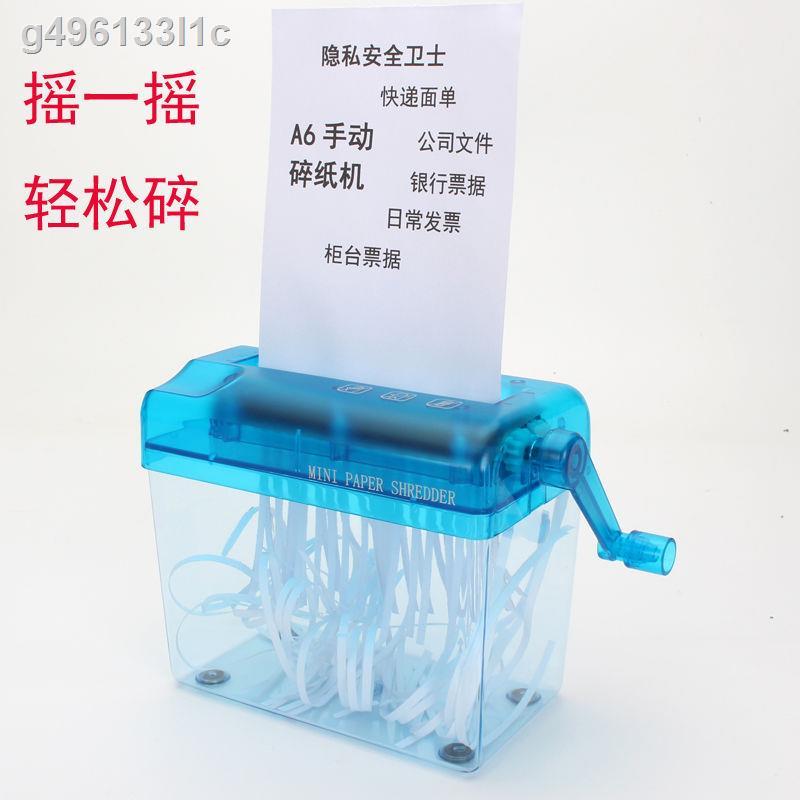 台灣現貨✿▼☃碎紙機創意碎紙機桌面辦公粉碎機碎紙機USB迷你碎紙機家用小體積