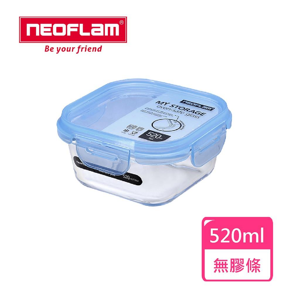 NEOFLAM 專利耐熱玻璃保鮮盒 正方形520ml