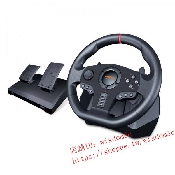 【限時免運】萊仕達PXN-V9 遊戲方向盤 兼容PC/PS//xbox one/任天堂/安卓2sun-2