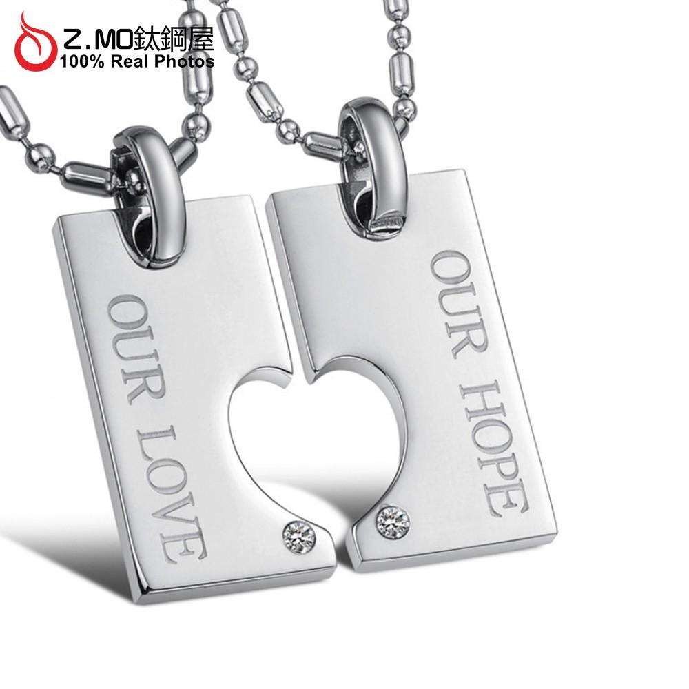 Z.MO鈦鋼屋 情侶對鏈 項鍊 情侶項鍊 鈦鋼項鍊 愛心項鍊 可刻字 告白項鍊 生日禮物 情人節禮物【AKY602】