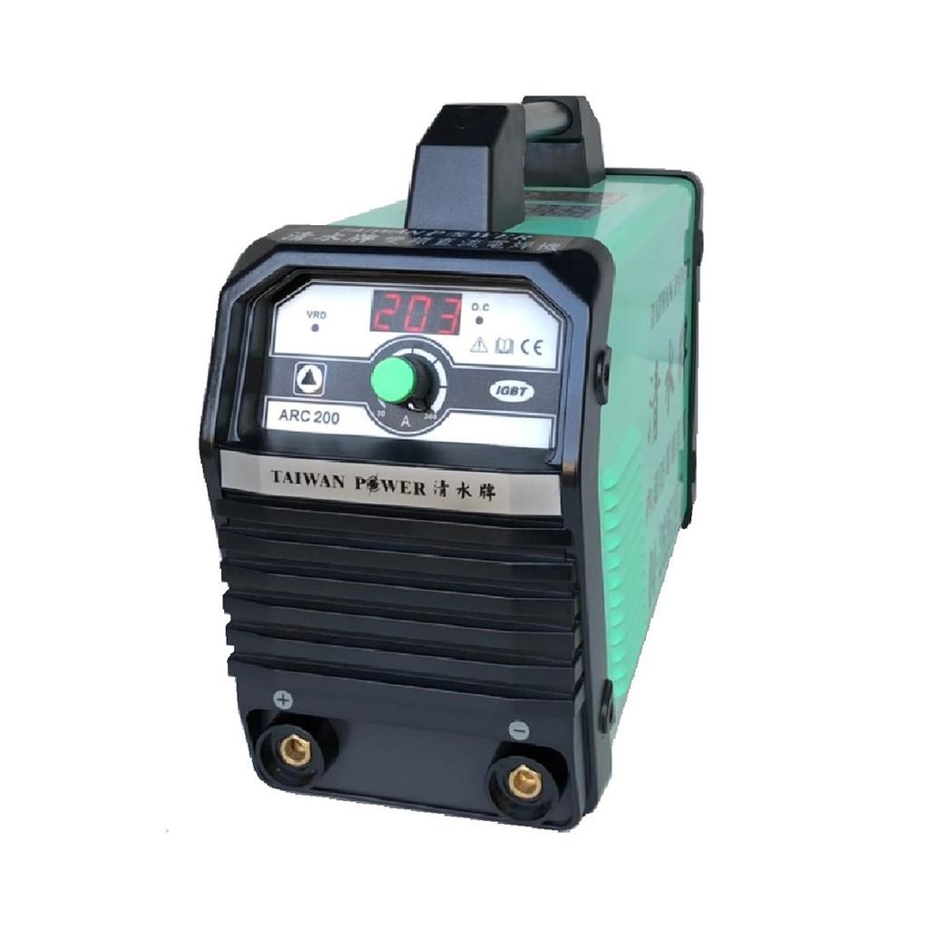 清水牌 變頻電焊機 ARC- 200A 雙電壓 變頻直流 保固一年 空機 台灣製造 螢宇五金