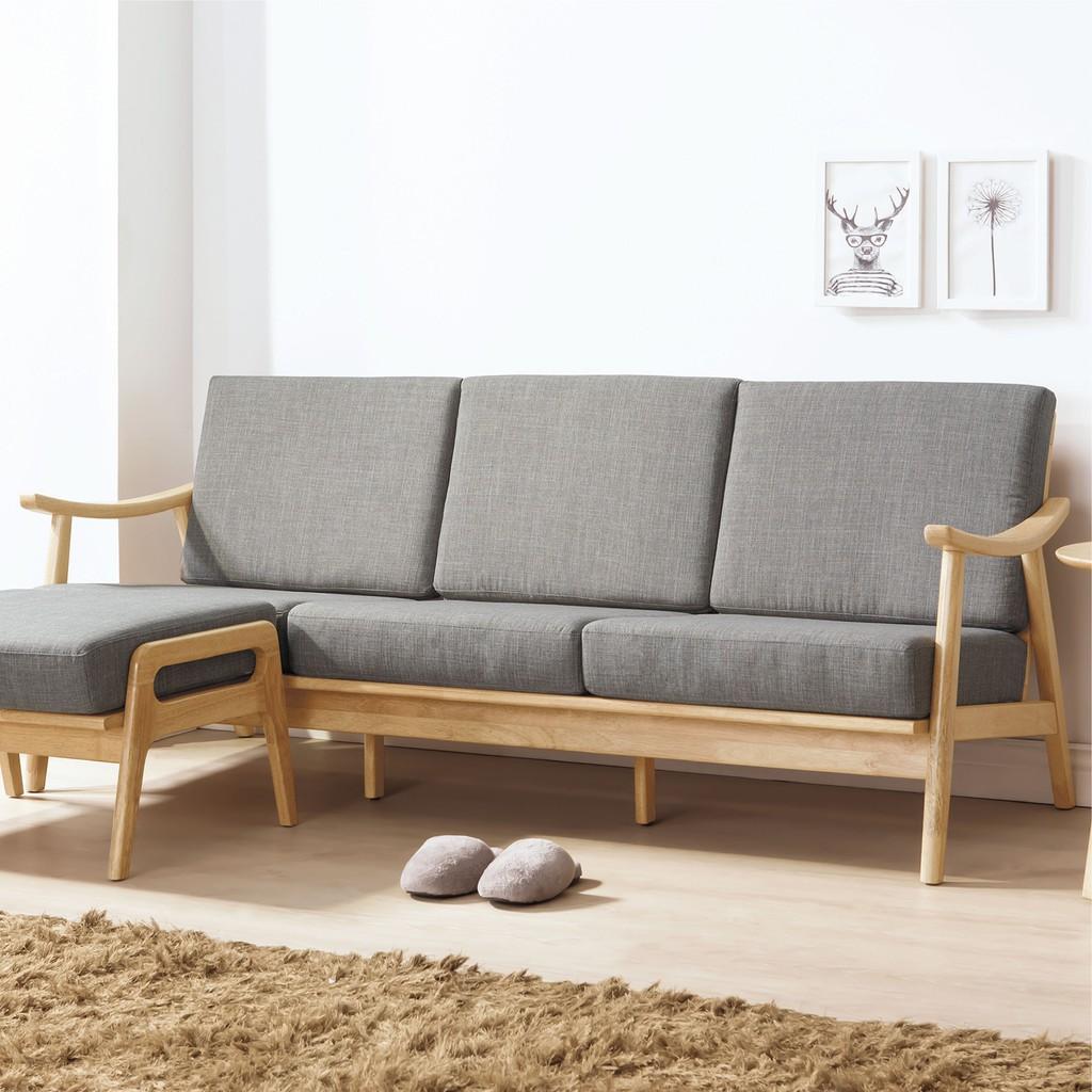 【193.5cm原木L型椅組-B207-05】 單人座 L型沙發 貓抓皮 布沙發 沙發床 沙發椅 【金滿屋】