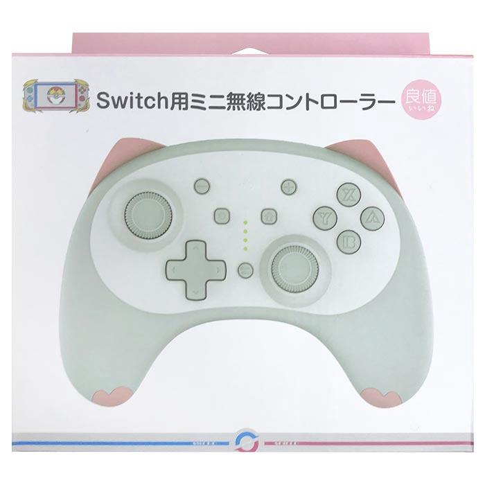 【IINE】【周邊】【NS】良值 Pro 無線控制器 粉紅色貓耳造型款