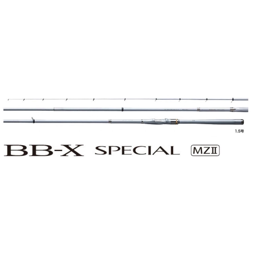 🔥【平昇釣具】🔥SHIMANO BB-X SPECIAL MZII 磯釣竿 白竿 全新品