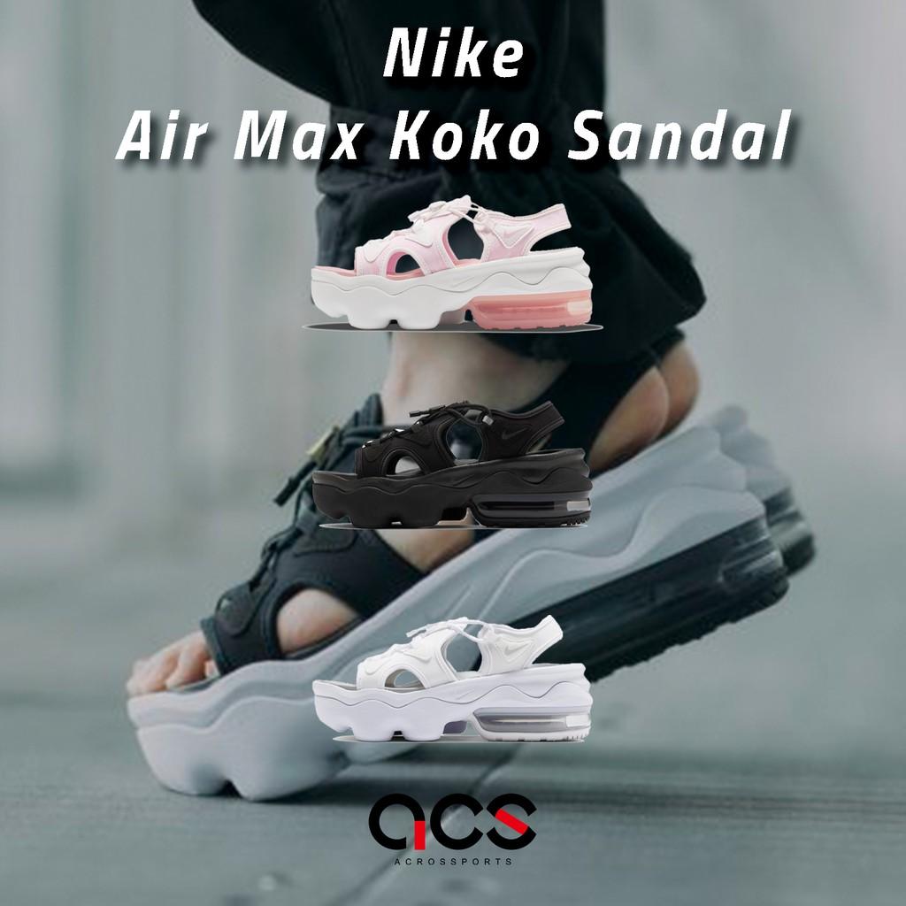Nike 涼鞋 Air Max Koko Sandal 白 黑 任選 女鞋 氣墊 增高 厚底 涼拖鞋 韓系 【ACS】