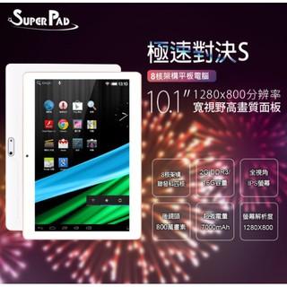 【東京數位】全新  平板  SuperPad  追劇神器 10.1吋8核架構平板電腦 2G DDR3/ 16G 新北市