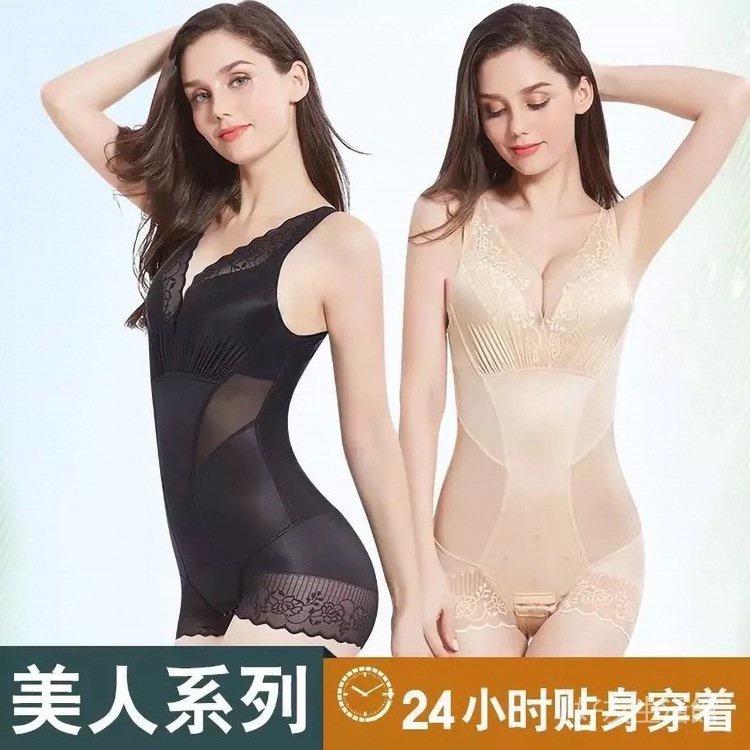 美體塑身衣美人計 正品產後收腹褲透氣提臀束身連體內衣