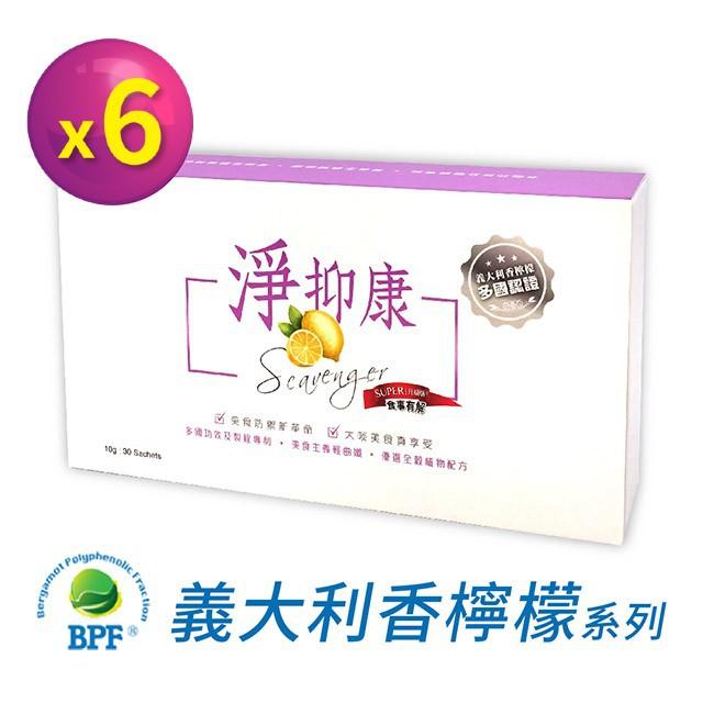 商品簡述:・獨家BPF義大利香檸檬配方・BPF義大利香檸檬・中鏈脂肪酸+柑橘類黃酮與瓜拿納複合物・大豆蛋白+胜肽 ・沖泡式粉包,飲用方便。(30包/盒)------------------------