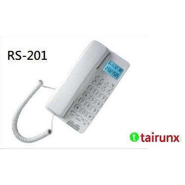 🏆瑞通🏆商用話機 RS-201 / RS-203F
