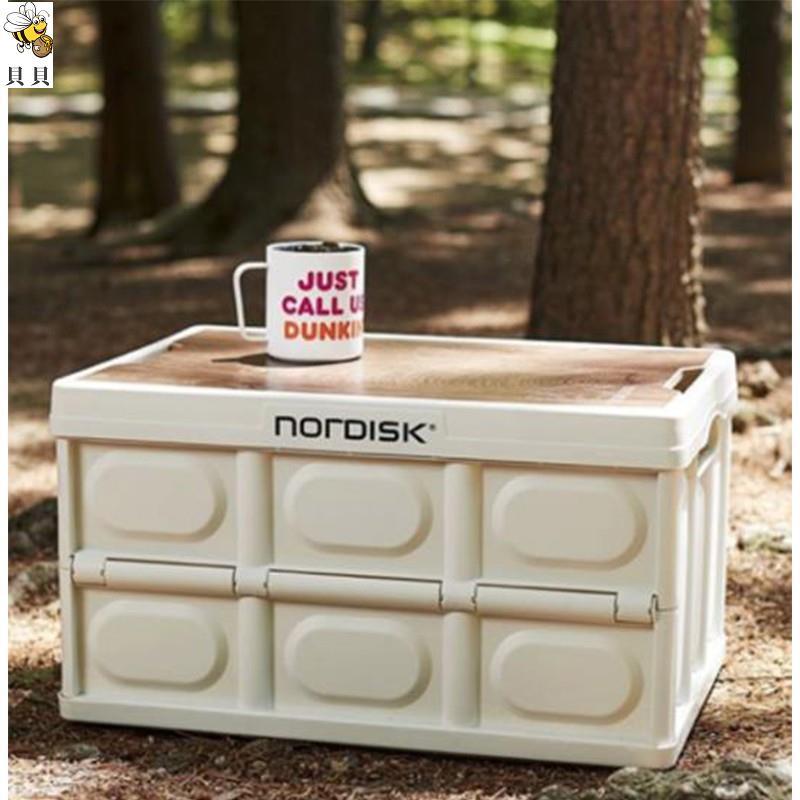 ✨工廠價#nordisk戶外收納箱摺疊箱摺疊桌營地收納桌