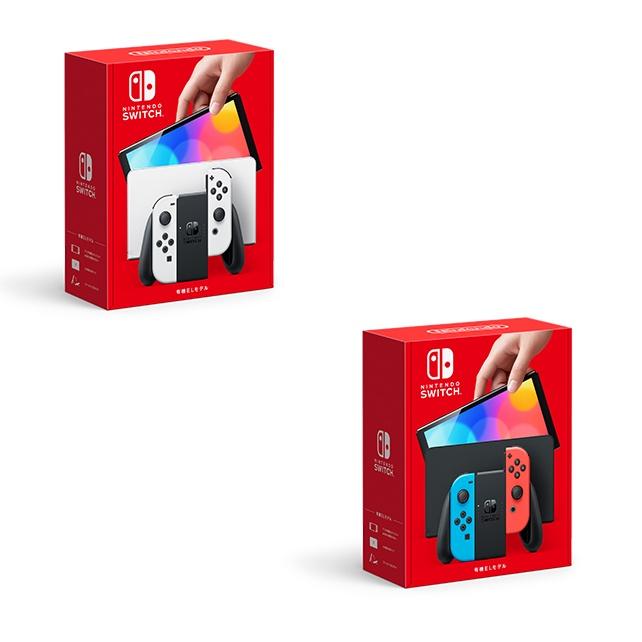 【預購10/08貨到秒發】NS Switch 新版主機 OLED 純白 紅藍 台灣公司貨 一年保固 白色/電光藍紅主機