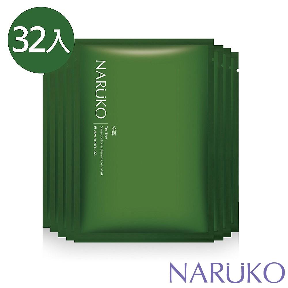 NARUKO牛爾 茶樹神奇痘痘黑面膜32片 超舒爽 ‧ 解肌燥 ‧ 淨化痘 ‧ 抗痘皰 ‧ 淡黯沉