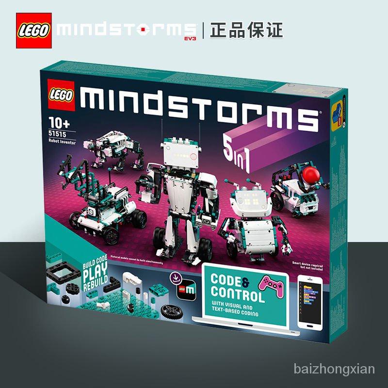 【優惠+免運】【正品保證】LEGO/樂高積木 頭腦風暴機器人發明家51515兒童玩具 aPSm『下單秒發』