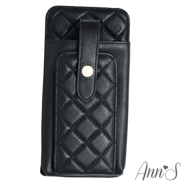 Ann'S小羊皮優雅菱格手機皮夾包(附送超纖背帶)-黑