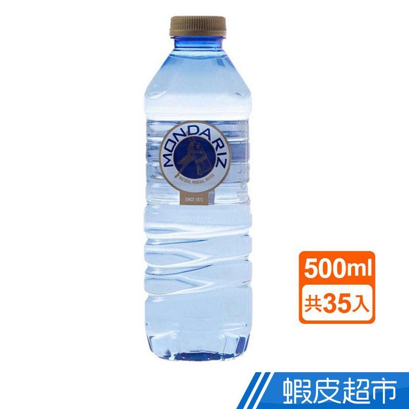 Mondariz 天然礦泉水  500毫升  (35入/箱)  現貨