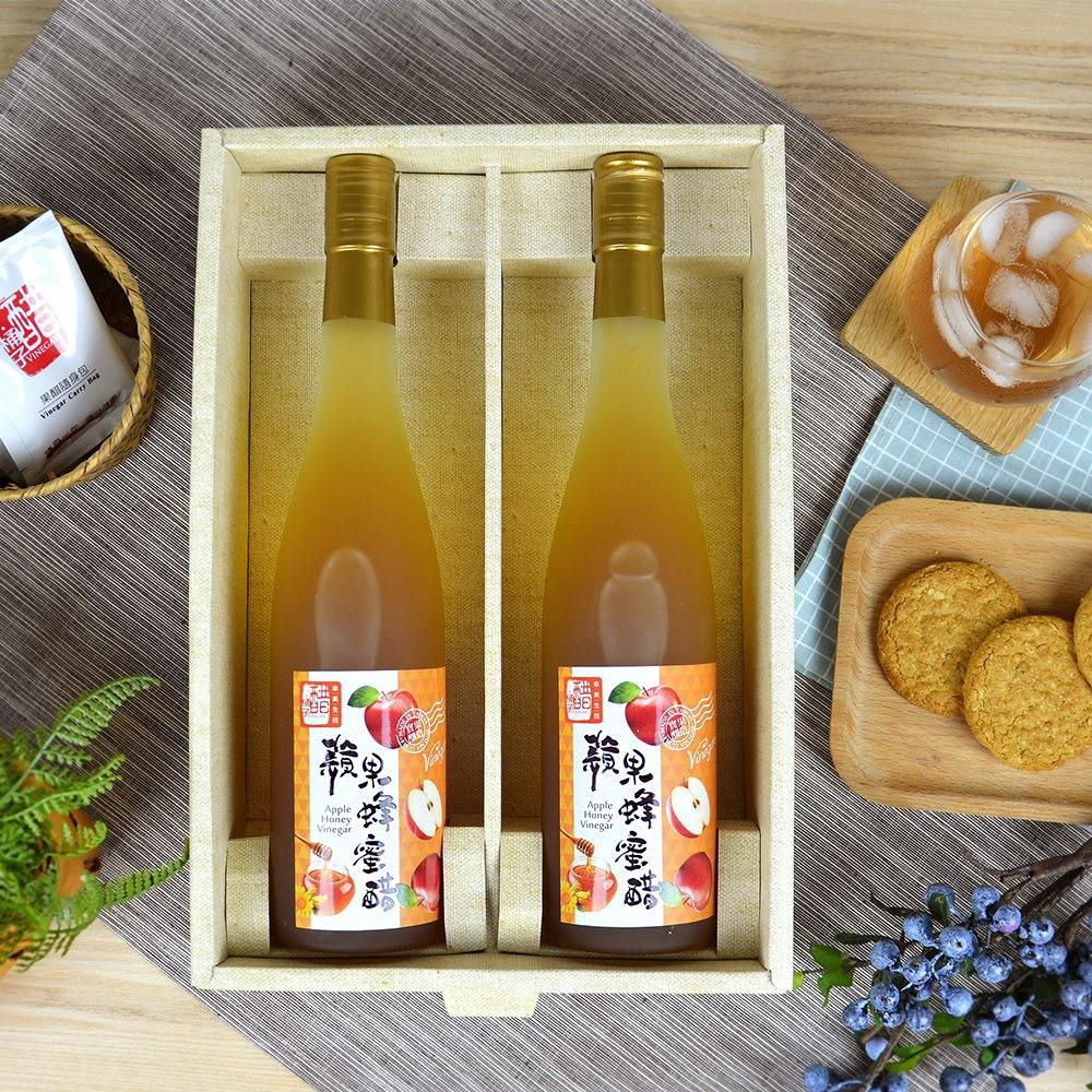 【醋桶子】健康果醋2入禮盒組任選(鳳梨醋/蘋果蜂蜜醋/梅子醋/檸檬醋)