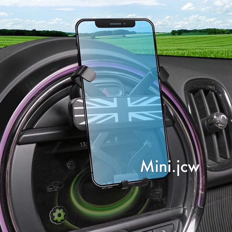 Micas / MINI COOPER/ F系列 / F54/ F55/ F56/ F57/ F60/ 直插式專用手機架