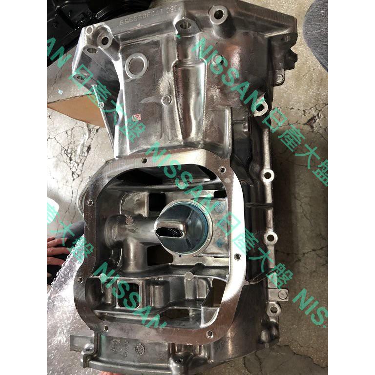 日產大盤 NISSAN 原廠 NEW MARCH K13 1.5 油底殼 鋁座