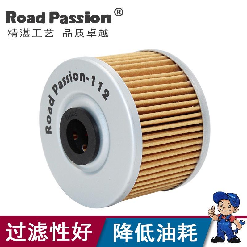 【摩配精品】適配CBR300R CRF250LD AX-1 XR250 GB\/XR400機油濾芯 機油格