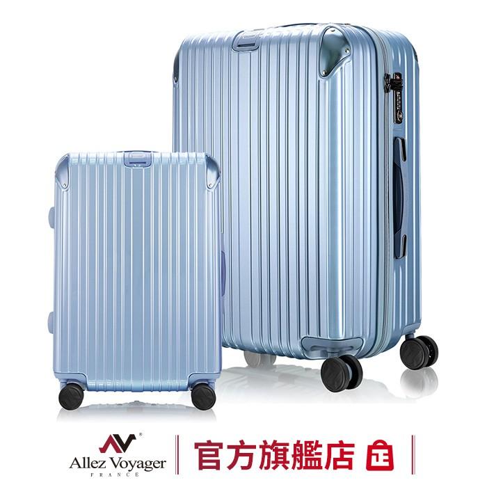 奧莉薇閣 20+28吋兩件組 箱見恨晚 PC鏡面金屬護角 行李箱 旅行箱